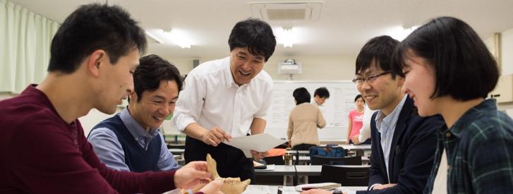 横浜国立大学 教職大学院 教育学研究科高度教職実践専攻